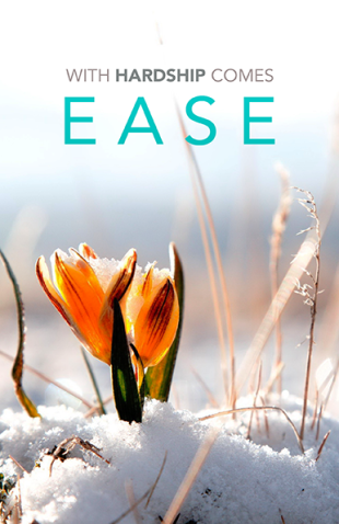 hardship-ease